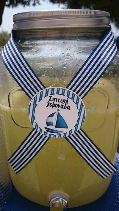 Little Sailor 1853