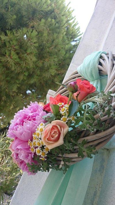 Mintcolorfulflowers 1962