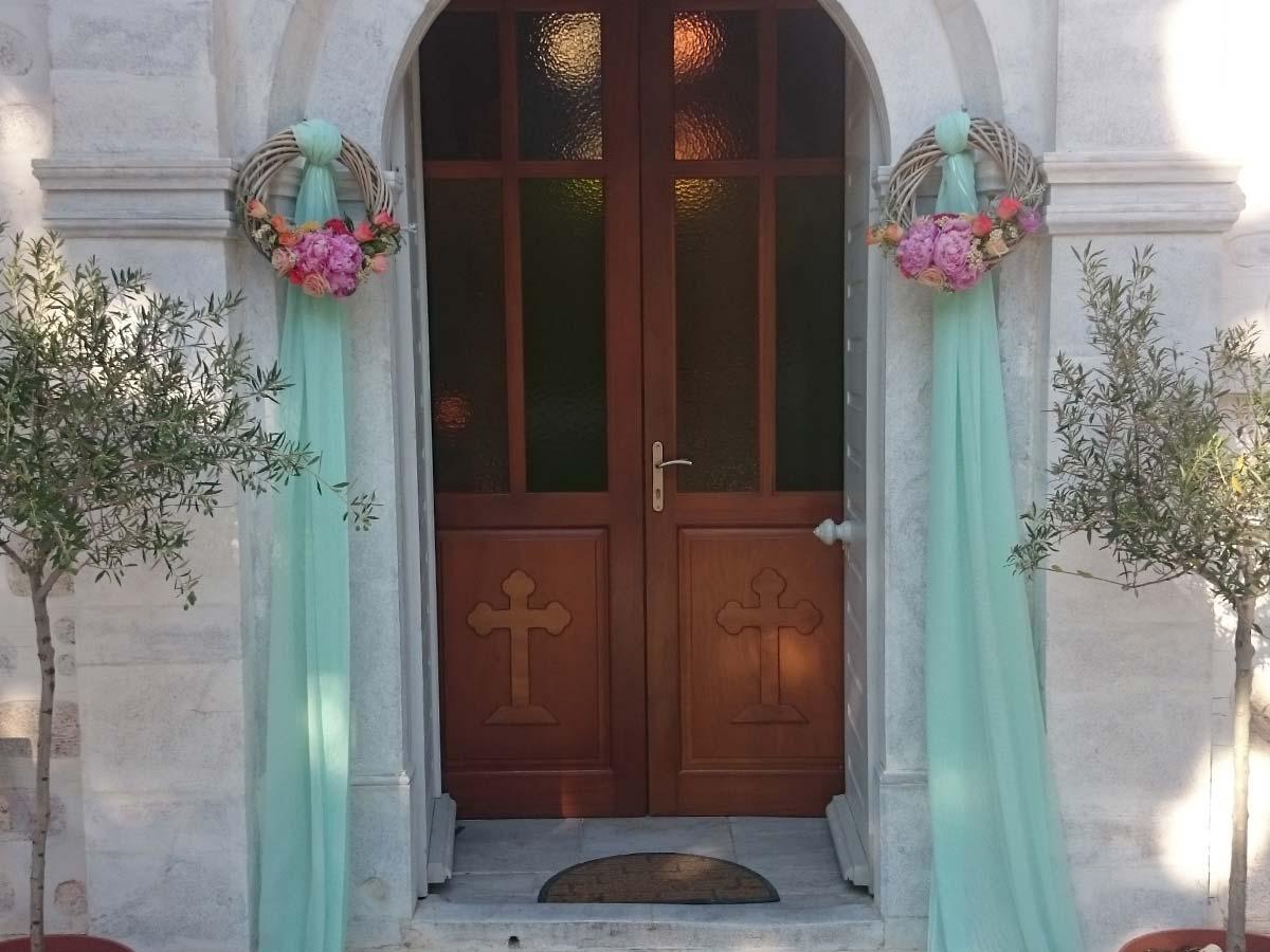 Γάμος «Mint With Colorful Flowers»