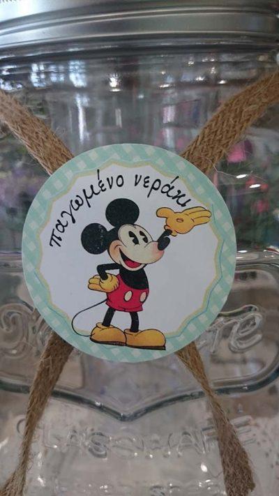 Retro Mickey 1406