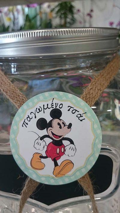 Retro Mickey 1407