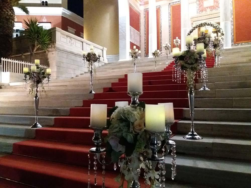 Γάμος «Royal»
