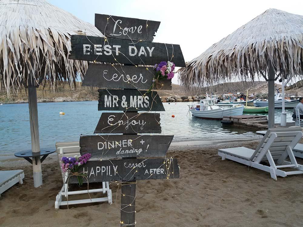 Γάμος «In The Island»