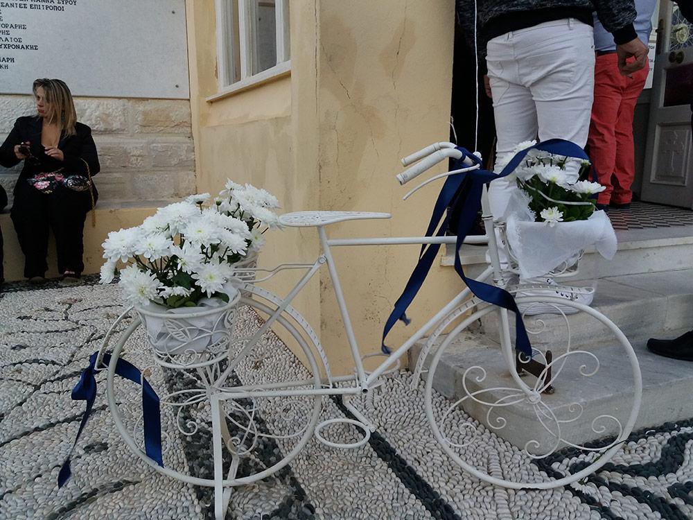 """Γάμος """"Ποδήλατο"""""""