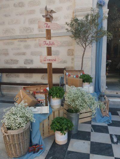 Maragos Crations Vaptisi To Taxidi Xekina 112142