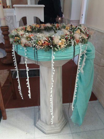 Maragos Crations Vaptisi Zwakia Indianoi 125044