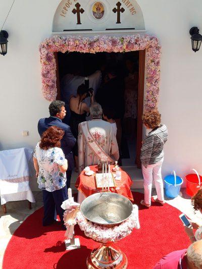 Vaptish Unicorn 2019 17